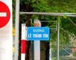 マテリアル カフェ ベトナム レタントン(Le Thanh Ton)通りの交差点を右に曲がってください。
