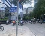 マテリアル カフェ ベトナム レタントンとトンドゥックタン通りの交差点を右に曲がります。