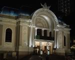 市民劇場・サイゴンオペラハウス