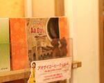 たんぽぽ アオザイ・コーヒー・クッキー