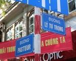 シークレットガーデン リトゥチョン(Ly tu trong)通りの交差点をそのまま直進します