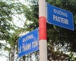 シークレットガーデン パスター(Pasteur)通りとの交差点を右へ曲がります