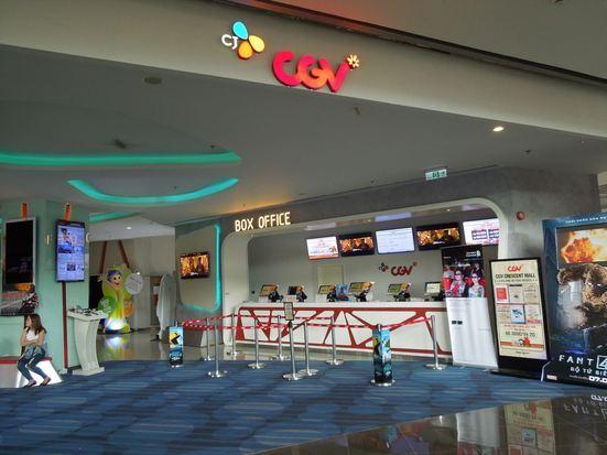シー・ジー・ヴイ(クレセントモール) (CGV)