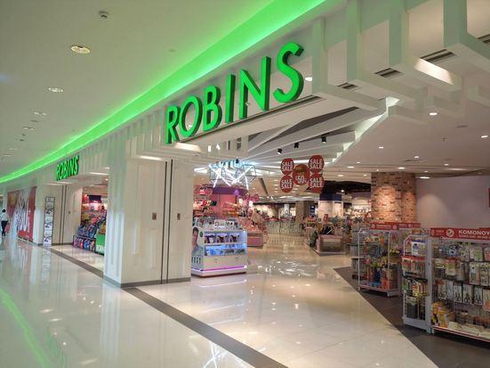 ロビンズ(クレセントモール) (ロビンズ)
