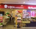 コカ・レストラン