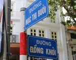 タイム・ビストロ 途中マックチブオイ(Mac Thi Buoi)通りとの交差点を右に曲がります