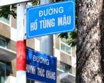 ゴックチャウガーデン 「ホートゥンマウ(Ho Tung Mau)通り」の看板を確認ののち、左へ曲がりましょう