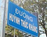ゴックチャウガーデン 「フイントゥックカン(Huyen Thuc Khang)通り」の看板を確認してください