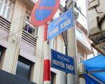 シンコーヒー(グエンティエップ通り店) グエンティエップ(Nguyen Thiep)通りを右に曲がります