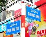 ノッサ・ステーキハウス ファムホンタイ(Pham Hong Thai)通りを歩きます