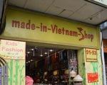 メイド・イン・ベトナム