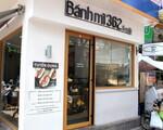 バインミー362