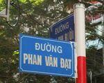 【閉店】サザンブリーズ・ラウンジ ファンヴァンダット(Phan Van Dat)通りを右に曲がってください