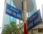 【閉店】サザンブリーズ・ラウンジ マックチブオイ(Mac Thi Buoi)通りとの交差点を左に曲がります