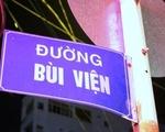ファイブオイスターズレストラン ブイビエン(Bui Vien)通りの交差点を右に曲がります