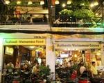 ファイブオイスターズレストラン ひたすらブイビエン通りを歩いていくと、右手に見えます