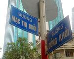 うさぎ マックチブオイ通りとの交差点に差し掛かったら、そこを左に曲がりましょう!