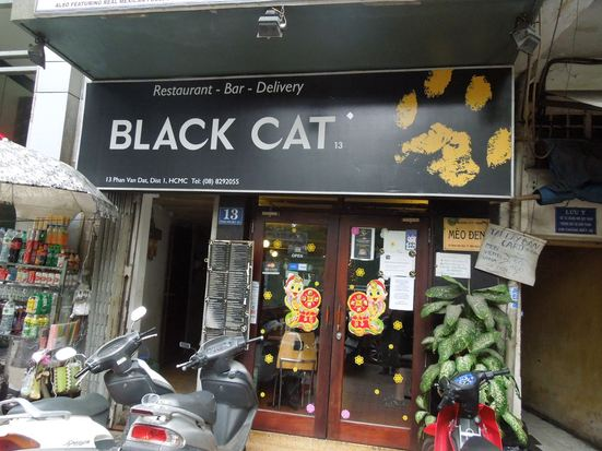 ブラック・キャット (ブラック・キャット)
