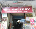 コンカフェ(リートゥーチョン通り店) 「アートギャラリー」という赤い看板の入口を入ってください
