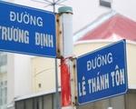 ティミ ちなみに交差点はチュオンディン通りとレタントン通り