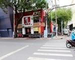 シタデルサイゴン 横断歩道を渡ります