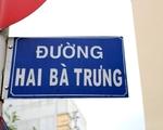 シタデルサイゴン ハイバーチュン通りの看板