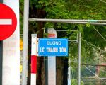 フジ フットマッサージ&スパサイゴン レタントン(Le Thanh Ton)通りの交差点を右に曲がってください