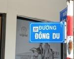ラムニュンビューティー&サロン ドンユー通りを左に曲がってください。看板をチェック!