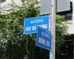 ラムニュンビューティー&サロン ハイバーチュン通りとの交差点をさらに超えて進んでください。