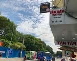 ブンダウ・ホームメイド レライ店 少し歩くと、見上げた先には黒色の『dau』と書かれた看板が出てきます。