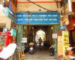 ワルダ マックチブオイ(Mac Thi Buoi)通りを曲がって歩くと直ぐに写真のような路地へ入る道が見えます。ちょっと怪しげな通りなので見過ごしてしまいがちですが、勇気を持ってこの中に入ってみてください。
