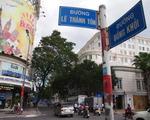 芽吹スパ ドンコイ通り(Dong Khoi)と、レタントン通り(Le Thanh Ton)の交差点に差し掛かります。