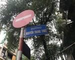 スカイスパ&ビューティー Nguyen Trung Truc 通り (グエンチュントゥック通り) の交差点に差し掛かります。