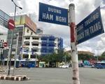 777 フットマッサージ ここが 777 FOOT MASSAGEのある、Ham Nghi 通り (ハムギー通り) です。