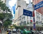 モンシェリ 2号店 左手に5つ星 GRAND HOTEL (グランドホテル) が見えたら、Dong Khoi (ドンコイ通り) と Ngo Duc Ke (ゴードゥックケー通り) の交差点です。