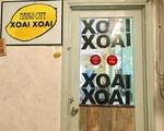 【閉店】マンゴーカフェ・ソアイ・ソアイ 3階まで上がると、可愛らしい入口が現れます。到着です。