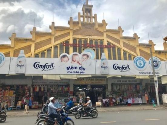 タンディン市場 (タンディンイチバ)
