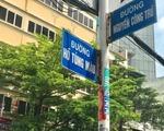 キュー・インドシン この通りが、Q Indochine(キュー・インドシン)のある Nguyen Cong Tru 通り(グエンコントゥ通り)です。