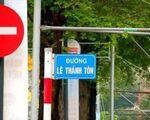 ナンバーワン・スパ レタントン(Le Thanh Ton)通りの交差点を右に曲がります