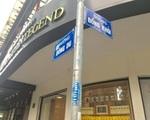 イマイ・アミ・スパ 150メートルほど進むと、左手にドンユー(Dong Du)通りがあります。