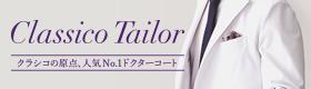 Classico Tailor