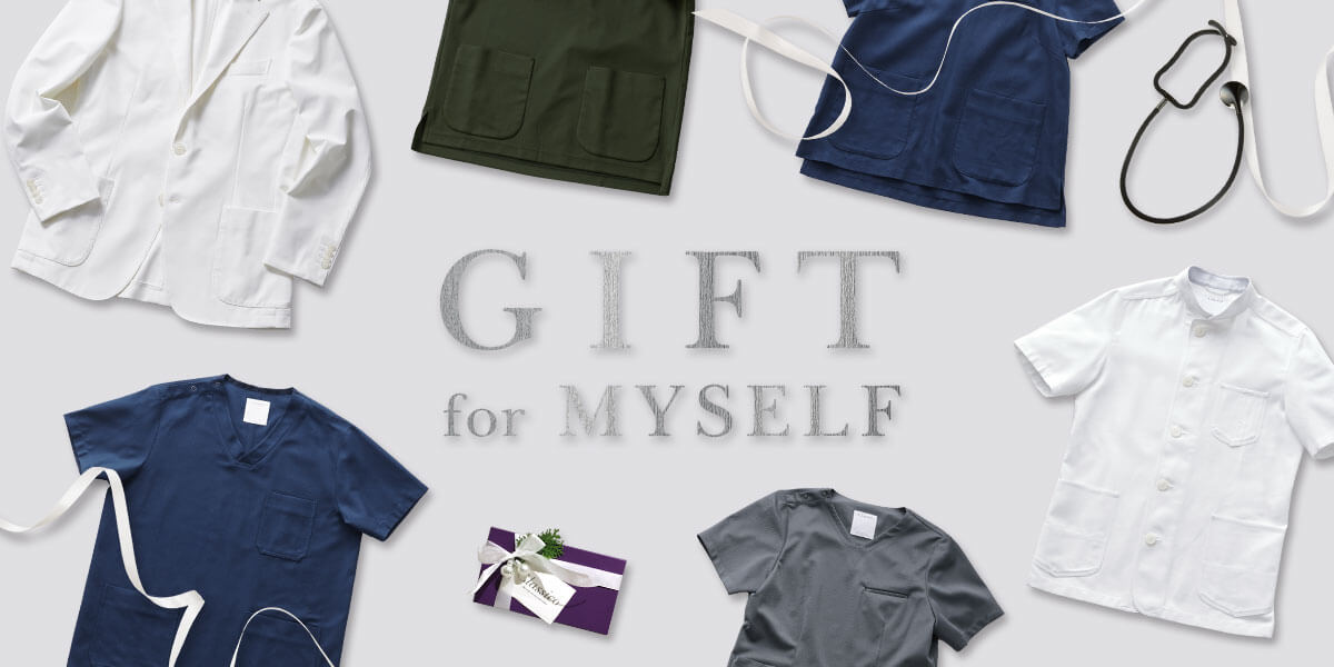 giftformyself