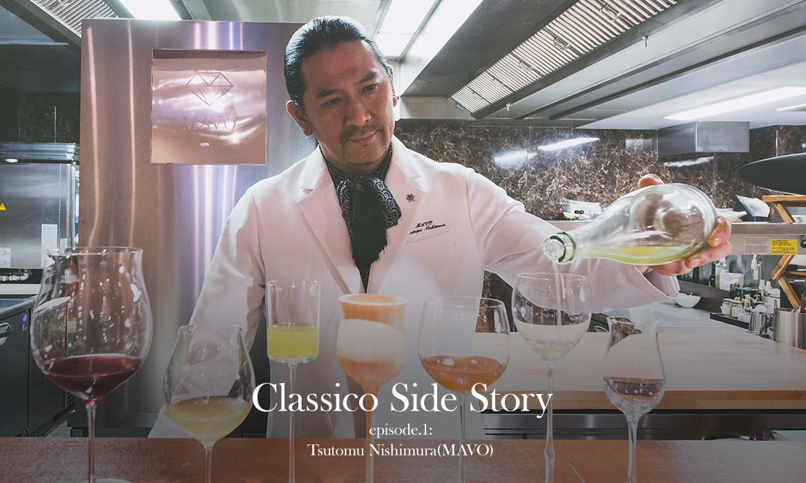Classico Side Story episode.1:Tsutomu Nishimura(MAVO)