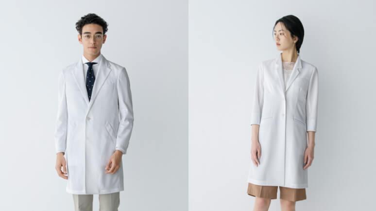 白衣のデザイン