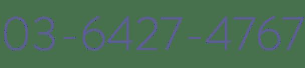クラシコ株式会社 法人様お問い合わせ窓口(受付時間 平日10~18時)