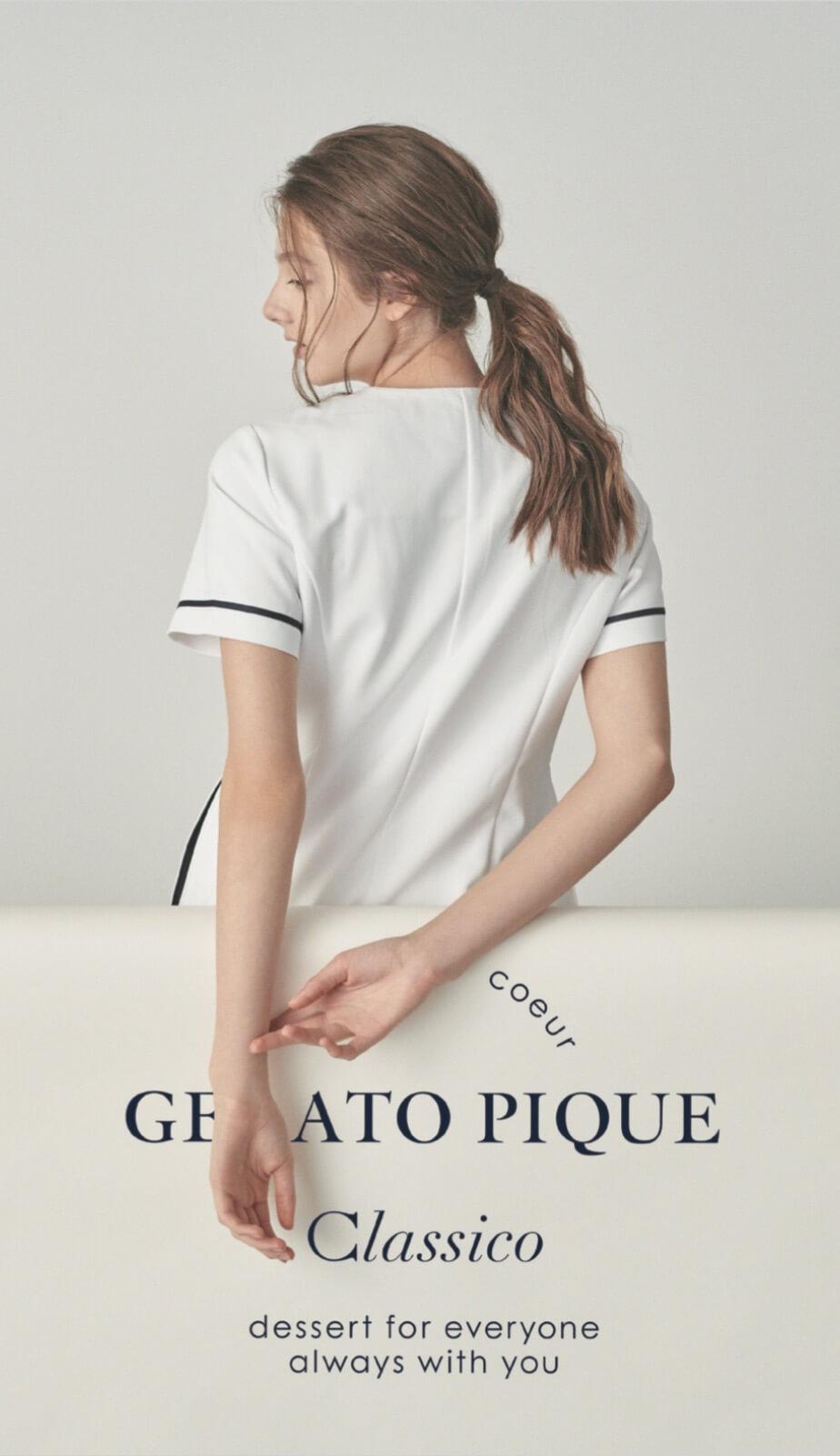gelatopique&classico