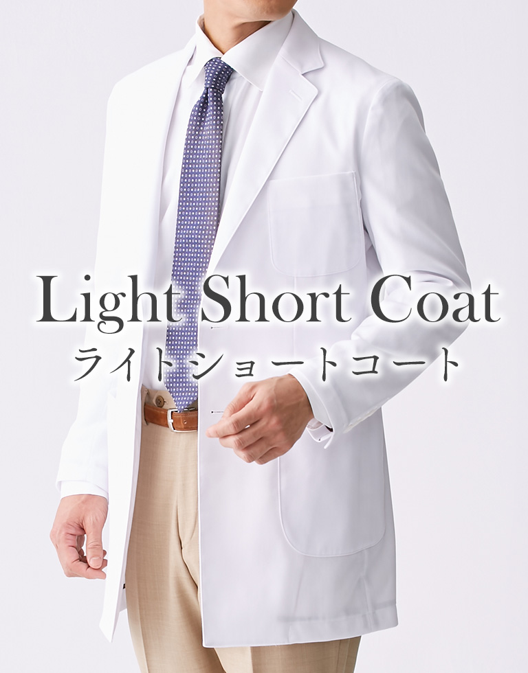 Light short coat ライトショートコート