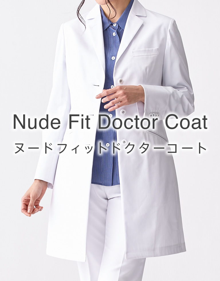 Nude Fit Doctor Coat ヌードフィットドクターコート