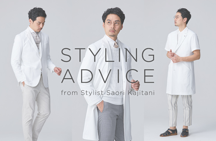 2019 Autumn and Winter Style Guide for SCRUB DECO