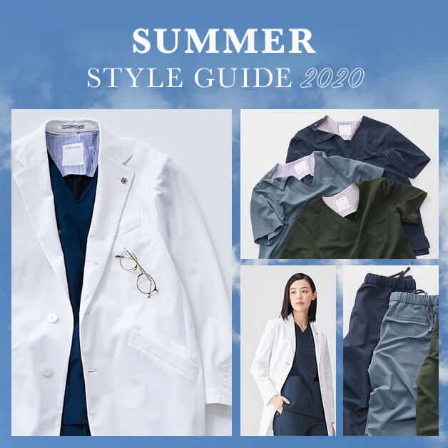 SUMMER STYLE GUIDE 2020